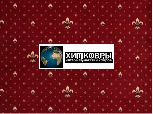 ковровое покрытие 10-29236